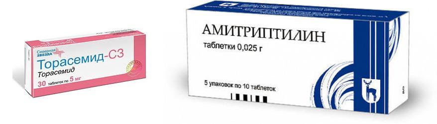 амитриптилин и торасемид