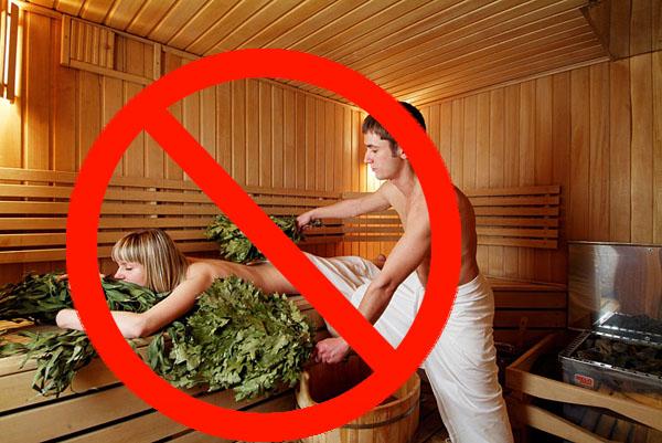 запрет бани
