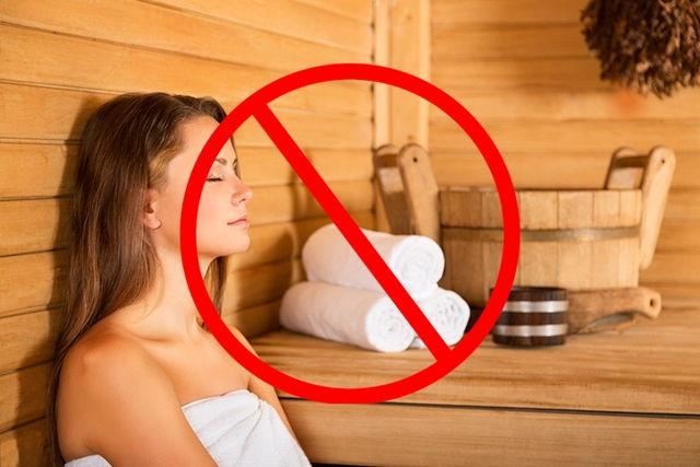 запрет на бани